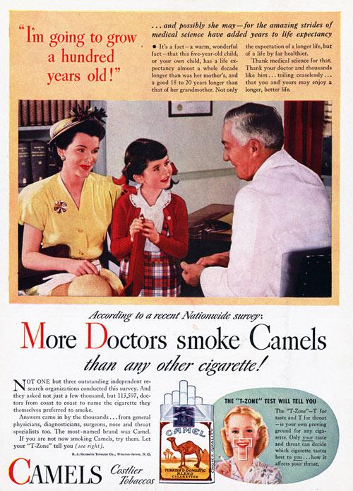 drs smoke camel