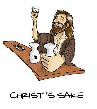 christ's sake